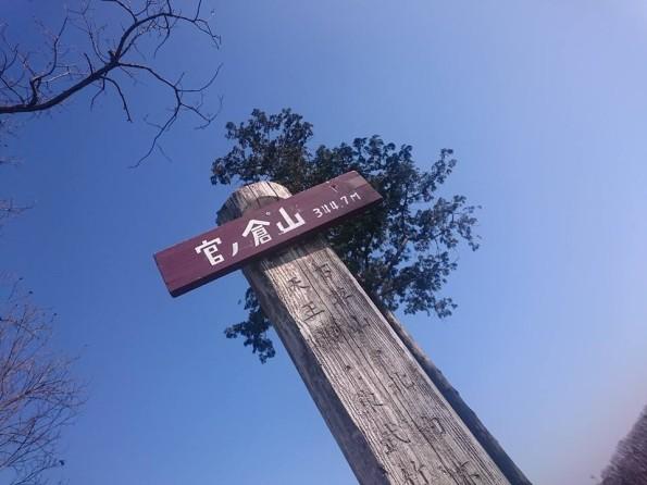 mei山2